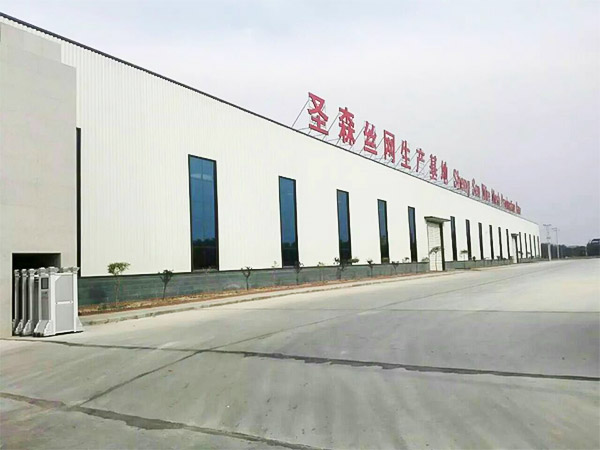 HEBEI SHENGSEN METAL PRODUCTS CO.,LTD.