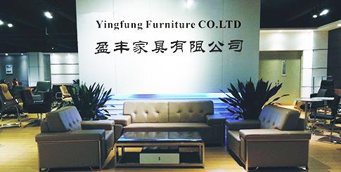 China Office Furniture Manufacturers