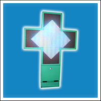 HTC-P16-800 Programmable LED Pharmacy Cross Display Sign for Drug Store