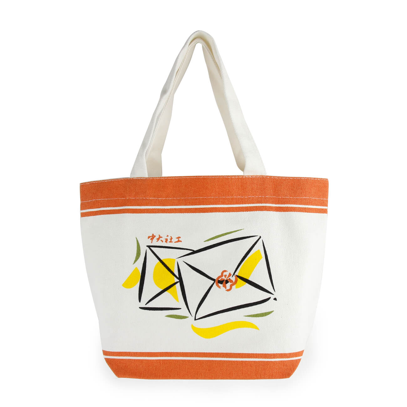 Canvas Tote Lunch Bag