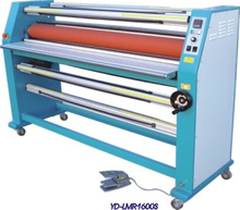 Single Side Hot Laminator (YD-LMR1600S)