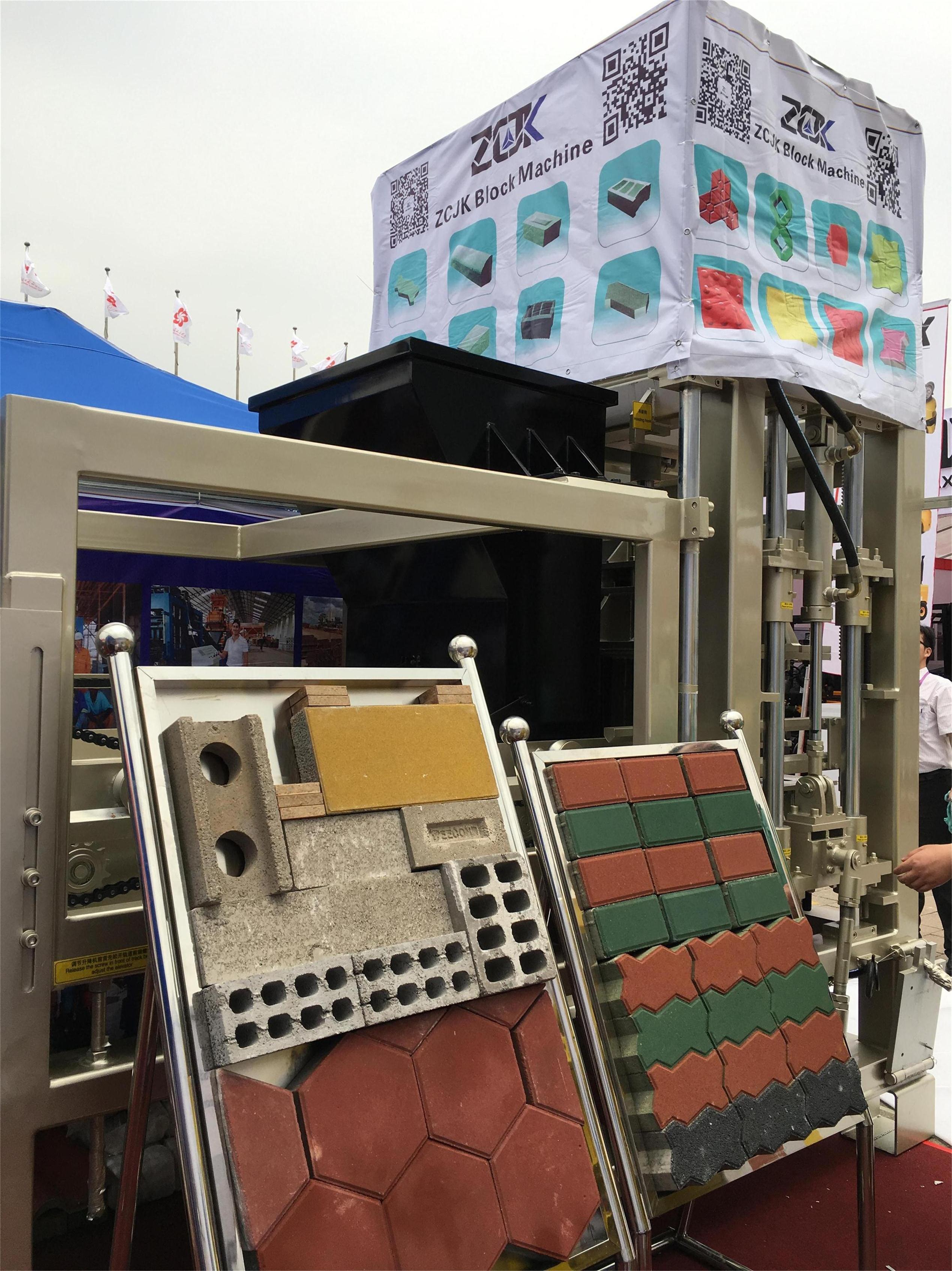 ZCJK Machine in Canton Fair.jpg