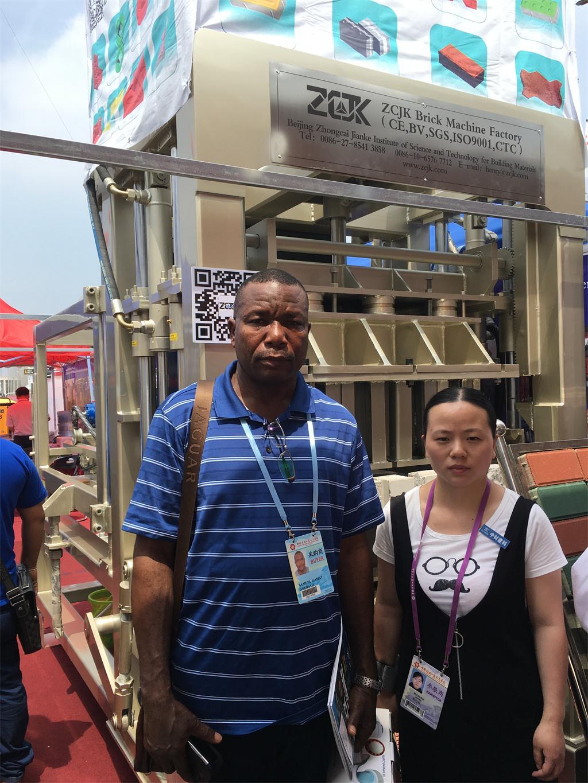 3rd day of Canton Fair-ZCJK Machine booth (5).jpg