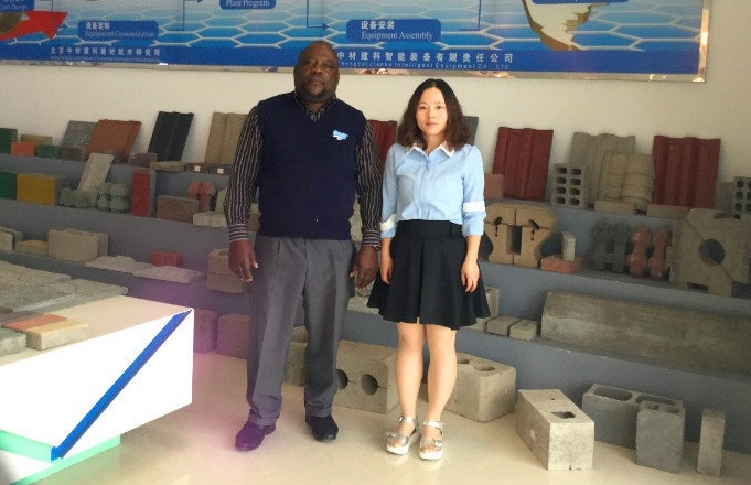Bloco do agente ZCJK de Malawi que faz o 看图王 do _ da máquina (7) (1)