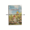 staple binding Arabic exercise book with PVC book cover jacket single line diary