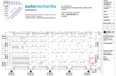 2013 Messe Frankfurt Automechanika