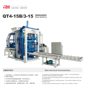 Automatic Low Investment Paving Block Making Production Line