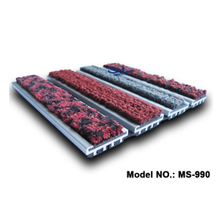 MS-990铝合金防尘地垫