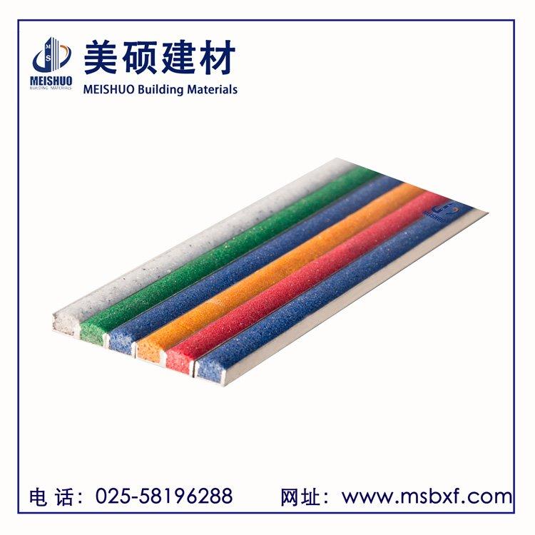 金刚砂地下室防滑坡道防滑条-10*8 mm