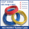 H03RN-F H05RN-F Festoon Lights Cable Single Core Rubber Cable VDE