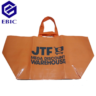 printed woven shopping bag