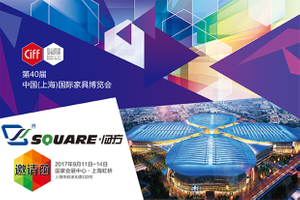 The 40th CHINA INTERNATIONAL FURNITURE FAIR | SHANGHAI | SQUARE