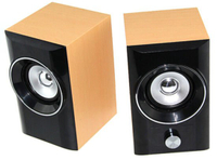 USB Wood Speaker with Volume Knob Control