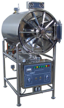 Horizontal CylindricalPressure Steam Sterilizer
