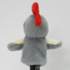 Plush Stuffed Toy Chicken Finger Puppet for Kids
