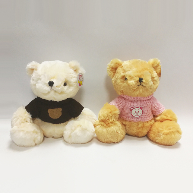 Hairy Plush Stuffed Teddy Bears with Cloth for Promotional Gifts