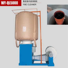 FIBC bag cleaning machine