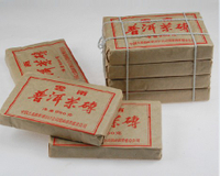 Puer brick(Diet tea)