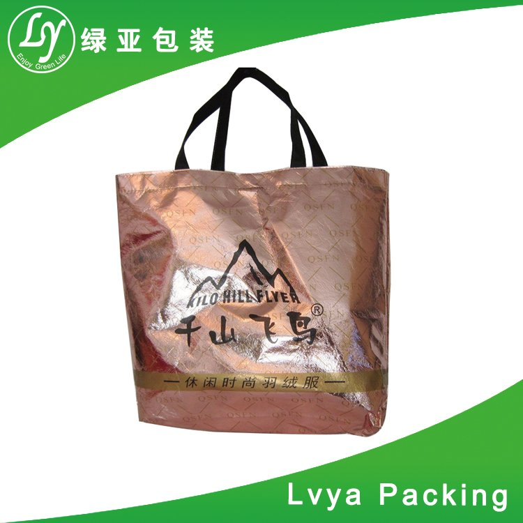 Wenzhou reusable shopping bags PP non woven shopping bag