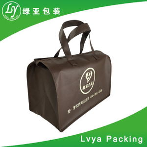 Promotional Custom Eco-Friendly Material Cheap Printed Logo Non Woven Bag