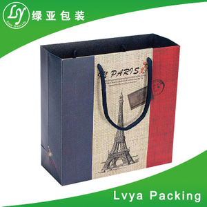 China Wholesale Paper Food Bag Buy Chinese Products Online