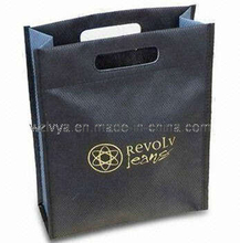 Non Woven Promotion Bag Black (LYN67)