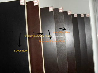 2016 Hot Sale for Dubai Plywood From Linyi Huabao