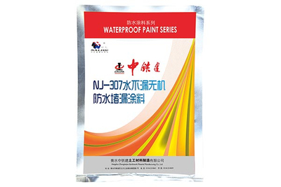 NJ-307 Inorganic Waterproof Leaking Stoppage Coatings