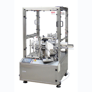 small vertical cartoning machine