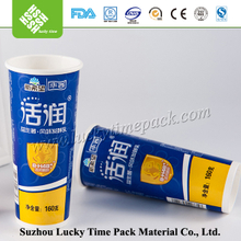 Paper material food grade frozen yogurt cup manufacturer from China