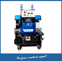 Hydraulic Polyurea Spray Machine BDF-V