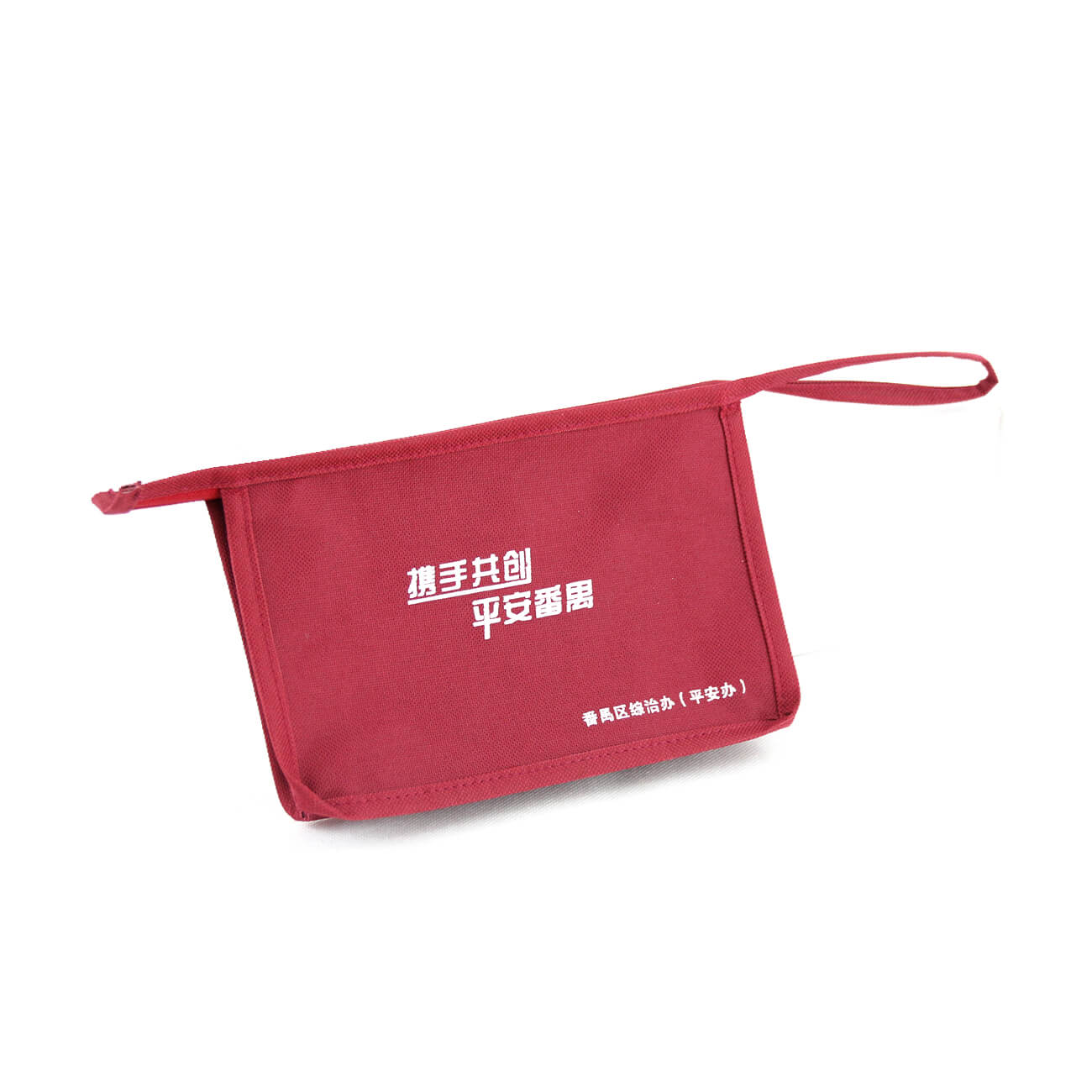 Zippered Carry Pouch Bag Bags Documents Handle