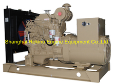 30KW 38KVA 50HZ Cummins emergency generator genset set
