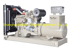 75KW 94KVA 50HZ Cummins emergency generator genset set