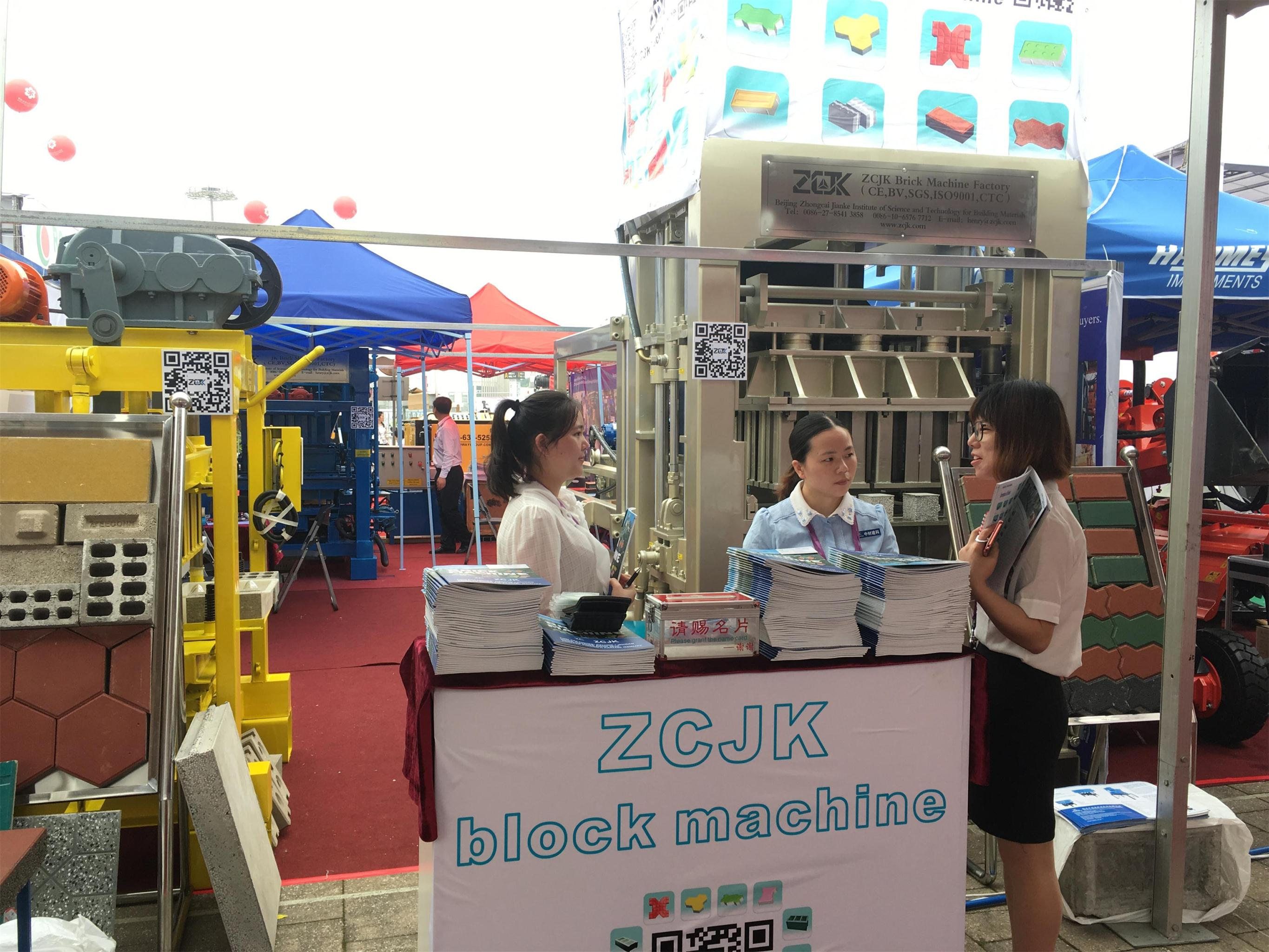 1st day of Canton Fair - ZCJK Block machine (1).jpg
