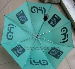 Cheap Custom Logo Telecom Promotional Gift 3 Folding Umbrella