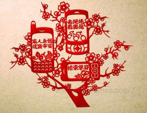 Telecom Chinese New Year Decoration Gifts Chinese Traditinal Paper Cut