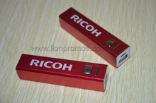 RICOH IT Events Gifts 2600mah Power Bank