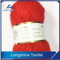 1.7NM 24% nylon 76% acrylic blended hand knitting yarn