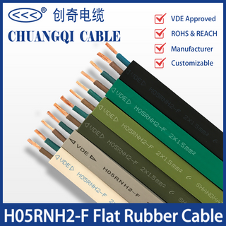 H05RNH2-F 2×1.5mm² Flat Rubber Cable VDE Approved