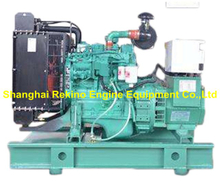Cummins 30KW 37.5KVA 50HZ land diesel generator genset set