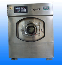 Washer Extractor 30kg