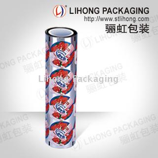 Aluminum Cup Lid Sealing Film