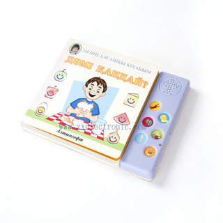 Children book with recording module