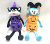 Halloween Funny Stuffed Pumpkin Body Plush Soft Toys