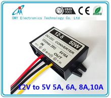 12V step down 5V 2A/3A/6A/8A/10A ABS Plastic IP65 waterproof dc dc converter power converter