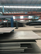 Normal Carbon Steel Plate for Engineering Machinery, Structures, Parts