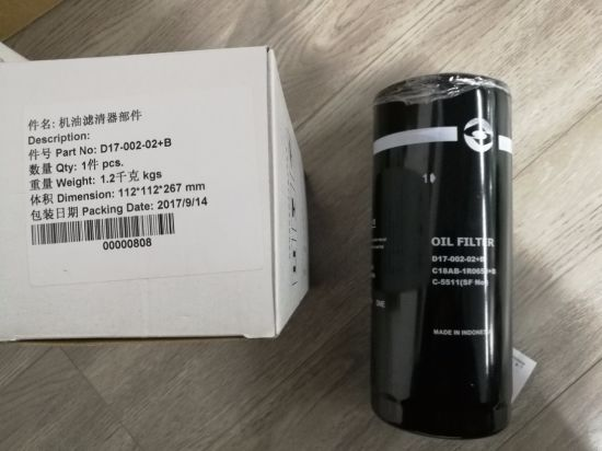 D17-002-02+B Oil Filter Shangchai Engine Parts