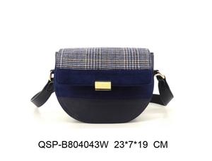 QSP-B804043W