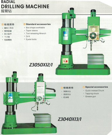 RADIAL DRILLING MACHINE Z3040X10/1